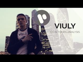 VIULY (Альтернатива Ютуба)