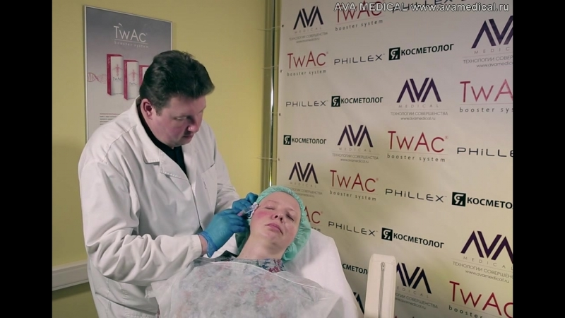 Бустеризация препаратом TwAc 2.0 3ml