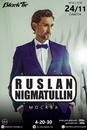 Руслан Нигматуллин фото #42