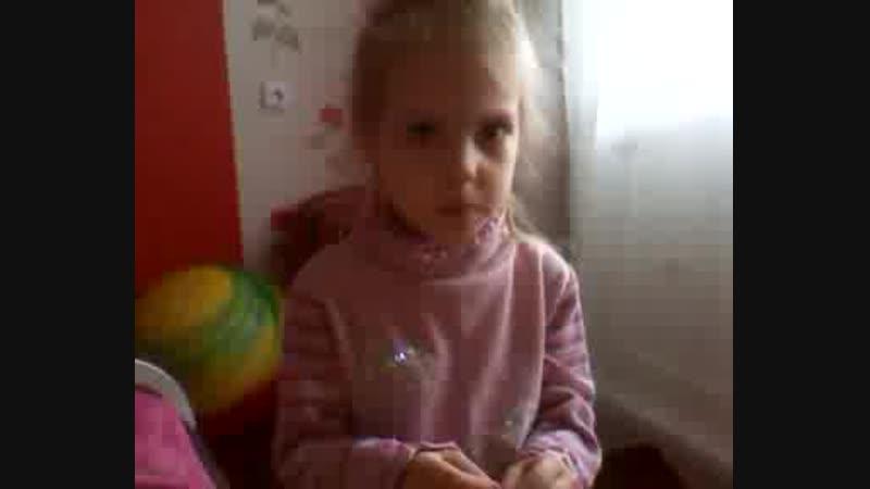 Video-2013-02-09-14-24-40.3gp