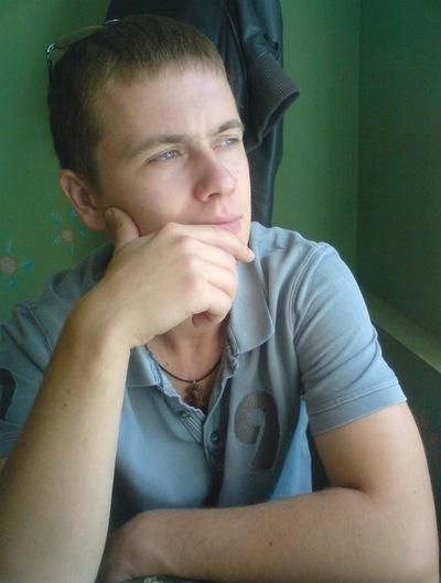 Максим Ross, 21 августа , Минск, id20657796