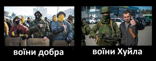 Боевики с битами атаковали машины, сигналящие против сепаратизма на Донбассе - Цензор.НЕТ 2821