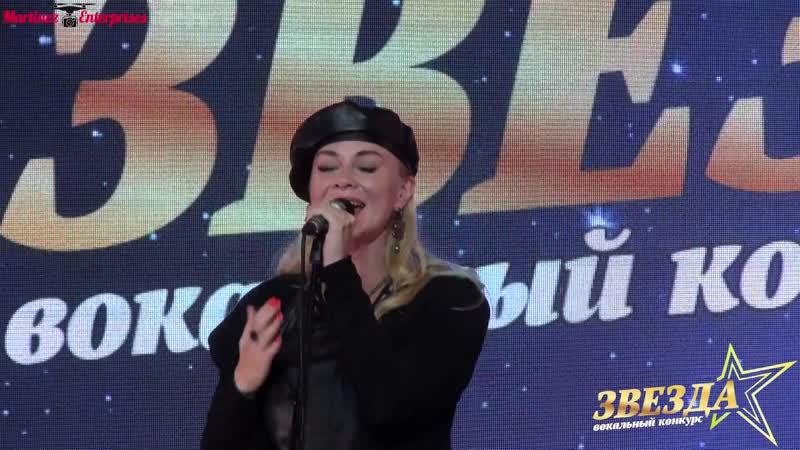 Анна Страутман - Революция