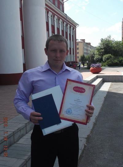 Андрей Вельш, 26 октября , Барабинск, id80779890