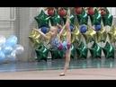 Зеленоград Художественная гимнастика 2014 год рождения.