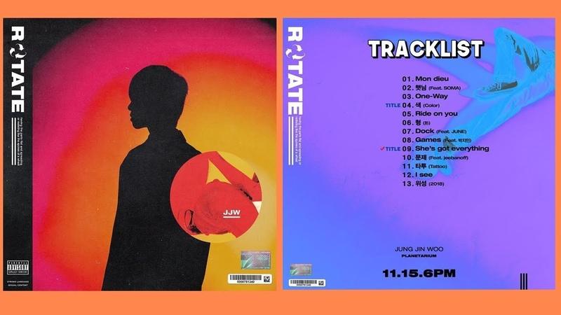 [FULL ALBUM] JUNG JINWOO (정진우) (PLT) - ROTATE 앨범 전곡듣기
