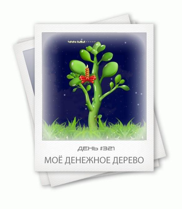 Сергей Мельников   Донецк