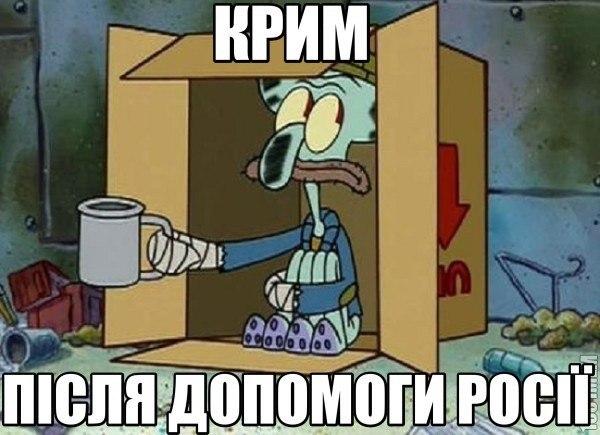 В оккупированном Севастополе опасаются отключения отопления из-за дефицита воды - Цензор.НЕТ 9772