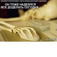Вадим Мал, 24 сентября , Сыктывкар, id181059425