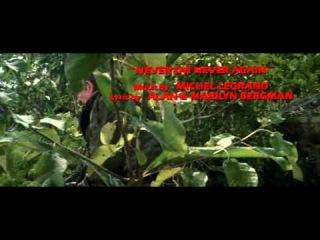 Агент 007 04-2 1983 Никогда не говори никогда.