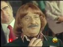 La clinica dell'amore Italia, 1976