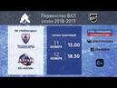 ХК Чебоксары ХК Алтай 11 11 2018 5 0