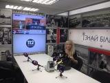 Прогноз Ольги Гомон для 112 канала новостей