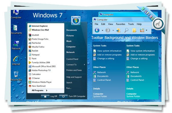 ���� Windows XP � �����  Window 7
