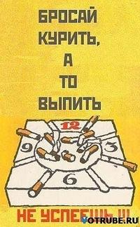 Вениамин Барсиквич, 24 октября , Москва, id187283365