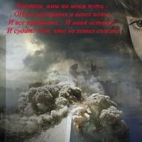 Наталья Подосинникова, 27 февраля 1977, Москва, id53840495