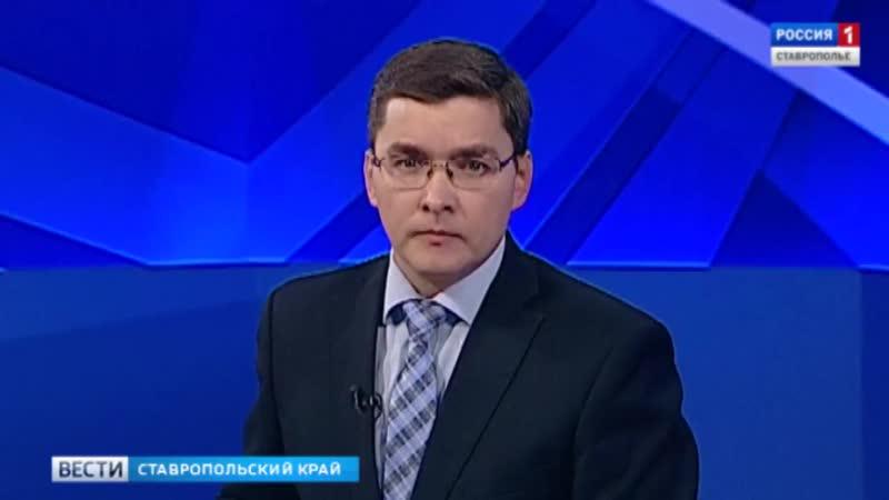 Провизоров ставропольских аптек ждет большая инспекция » Freewka.com - Смотреть онлайн в хорощем качестве