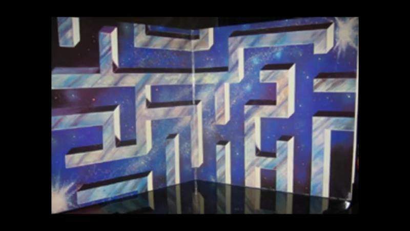Brian Bennett - Solstice (HD)