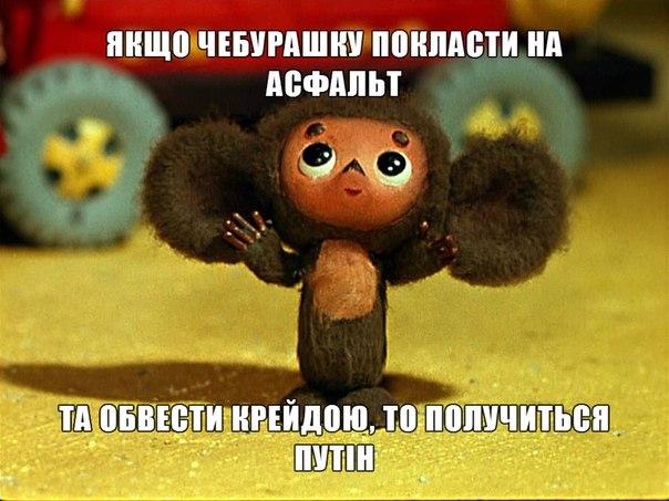 """Террористы 8 раз атаковали """"киборгов"""" в аэропорту Донецка. Все нападения отбиты, - СНБО - Цензор.НЕТ 2818"""