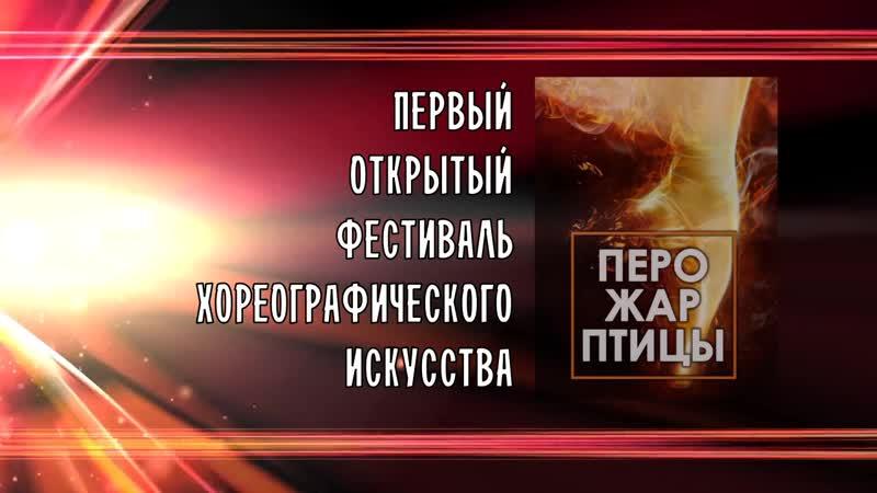 СВТ ТаиС Лариса Забуга -Sah Ya Mealemah (постановка Светланы Алексеевой(Ruwaida))
