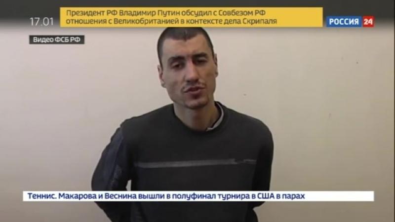 Кадры допроса задержанных членов спящей ячейки запрещенной в России ИГИЛ