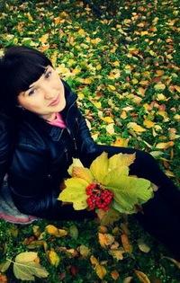 Ольга Шинкоренко, 2 ноября 1989, Краснодар, id113888270