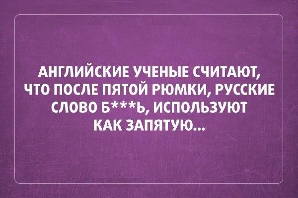 хороший русский язык