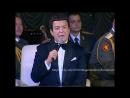 Иосиф Кобзон - Телефонный разговор (Юбилейный концертЯ песне отдал всё сполна Луганск 2017)