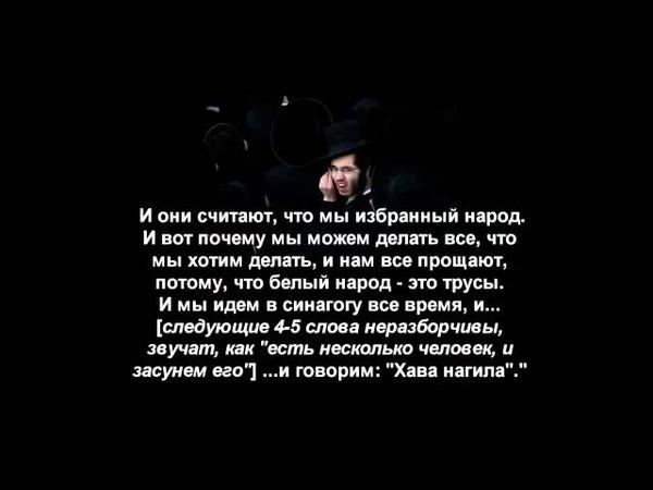 Раввин Финкельштейн о МакДаке и промывании мозгов