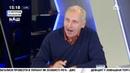 Олещук: Коли нас візьмуть в НАТО , буде зовсім інша Україна. НАШ 15.11.18