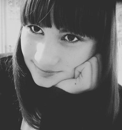 Кристина Ерёменко, 28 июля 1998, Тобольск, id157623270