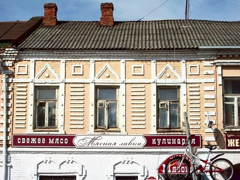 Забавное ололо в городе Переславль-Залесский