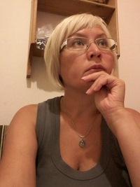 Анжела Боярчук