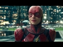 The Flash Mix
