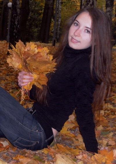 Анна Кужель, 2 января 1994, Тульчин, id18618575