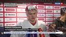 Новости на Россия 24 В НХЛ прошла ночь русского хоккея
