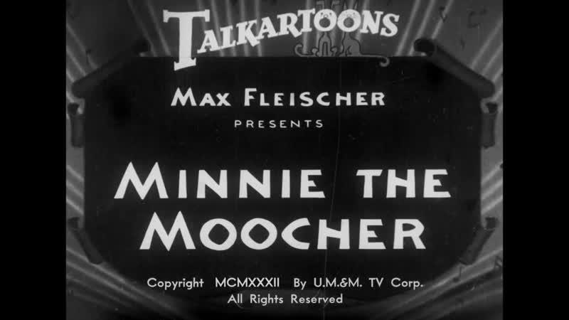 Betty Boop • Minnie The Moocher • 1932