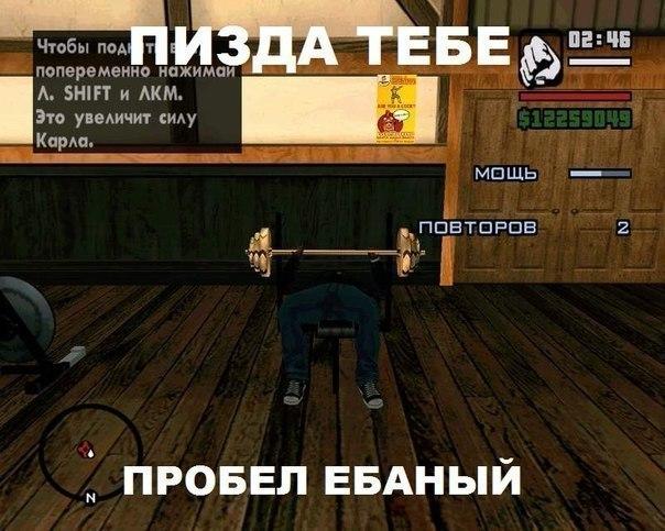 гта са:
