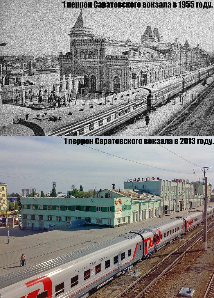 старый саратов ж д вокзал фото