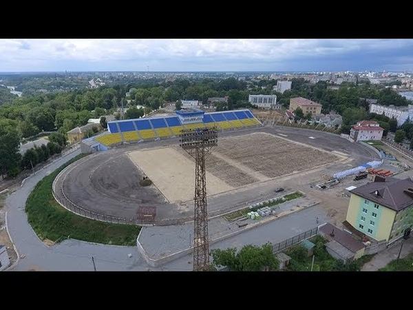 Як виглядають житомирські стадіони «Спартак» та «Полісся» під час реконструкції