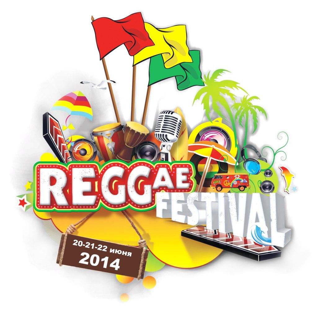 reggae festival 2014