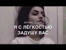 ⚜️ᴏʀɪɢɪɴᴀʟ⚜️ on Instagram_ _Ставь «-»..-- _rana_7.mp4