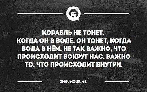 https://pp.vk.me/c543108/v543108554/1de5f/JdwmnNb9pX0.jpg