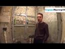 Видео отзыв Сервис Мастер35 Замена труб с штроблением стен