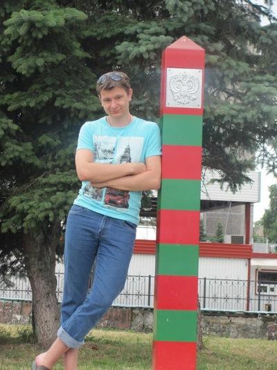 Андрей Наймушин, 5 октября , Киев, id52959943