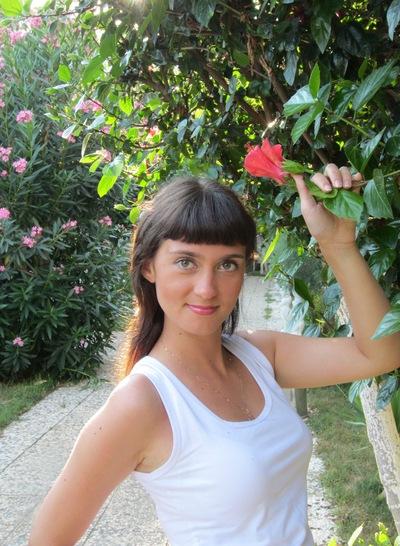 Наталья Романенко, 7 февраля , Екатеринбург, id137926829