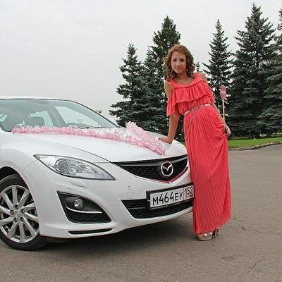 Кристина Сурова, 26 мая , Нижний Новгород, id134657685