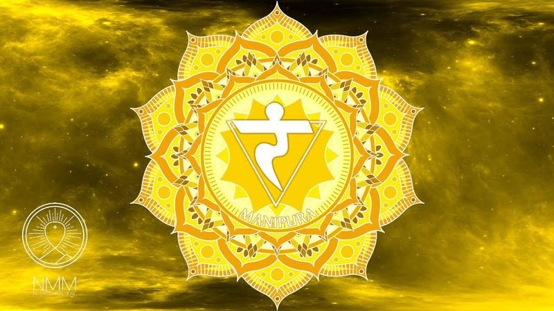 Solar Plexus healing meditation: BOOST SELF ESTEEM, confidence motivation