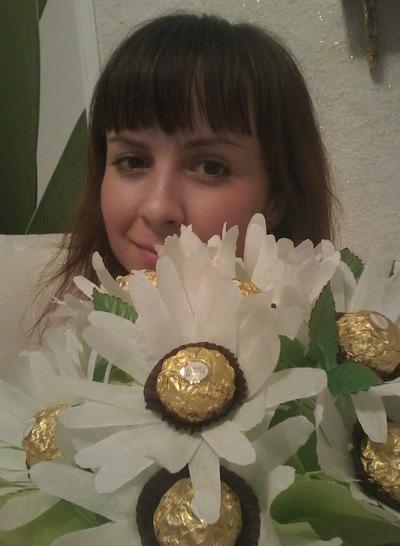 Анна Булдакова