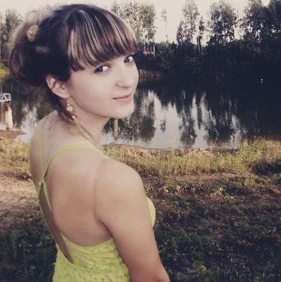 Дарья Солопова, 6 мая 1998, Липецк, id108203497